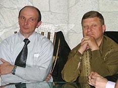 В.А. Барташ и С.Ю. Демкин