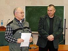 Ветеран САМБО Гончаров В.С.