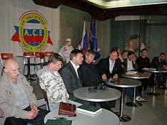 Члены ЭАС и почетные гости.